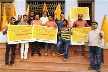 People holding banners for Hindu New Year.