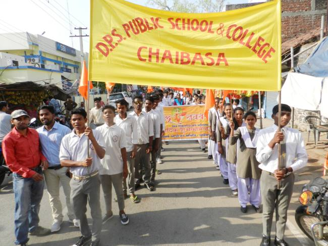 Students of D.P.S. Public School in Prabhat Pheri on the occasion of Hndu New Year